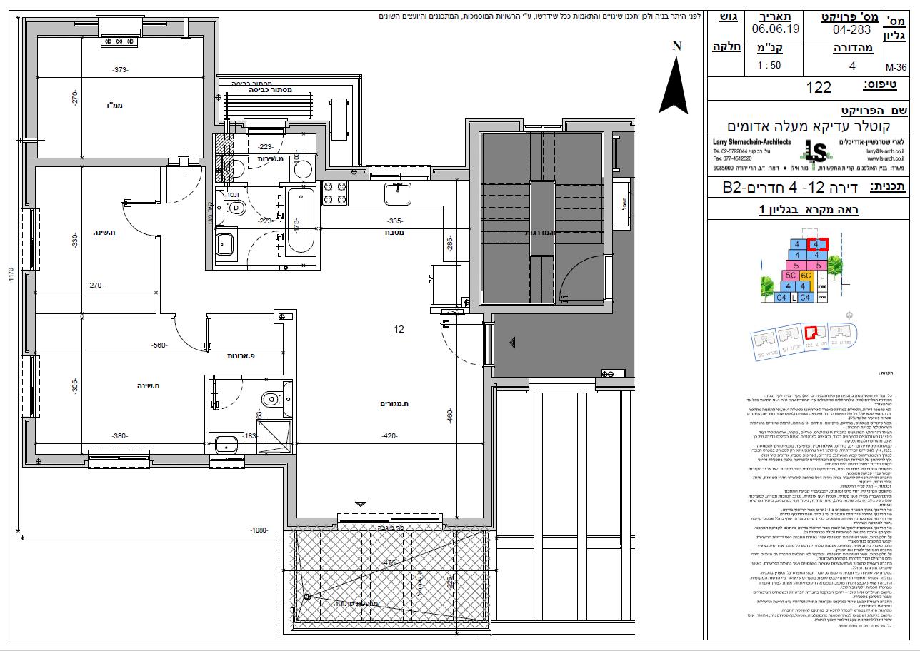 בניין 122 דירה 12