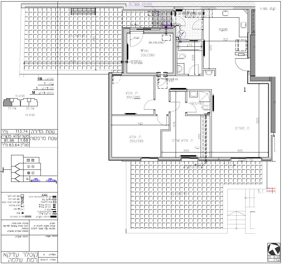 דירות גן בניינים 11,12,13,14,15
