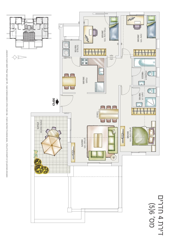 דירת 4 חד' - מס' 5